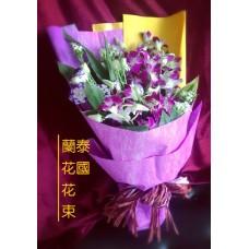 Thailand Grade A Orchids Bouquet